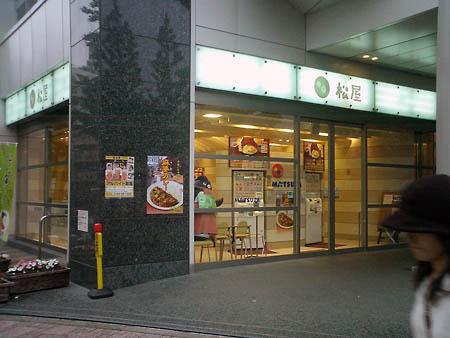 0805_matsuya2.jpg