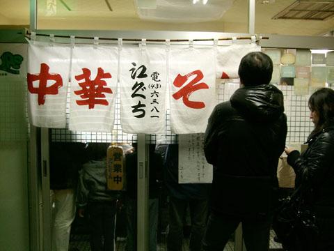 1001_eguchi1.jpg