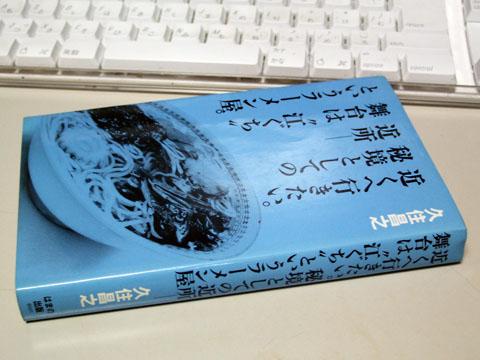1001_eguchi3.jpg