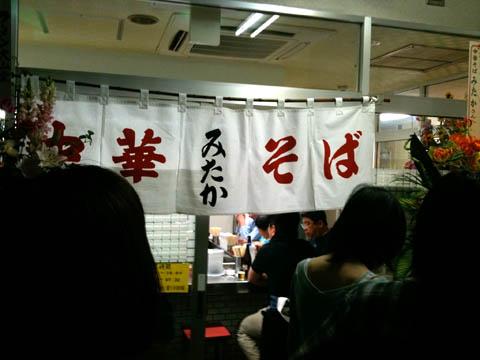 1005_mitaka1.jpg